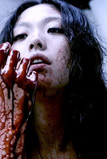 Honoka Ishibashi Nude Photos 19